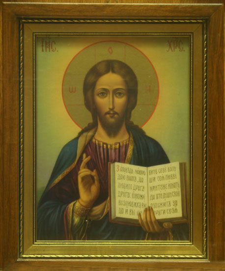 14 High Resolution Jesus Christ Icon Images