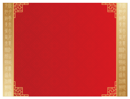 15 Chinese Background Design Images Chinese New Year Design