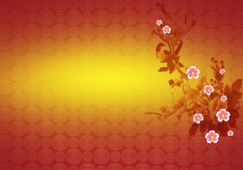 15 Chinese Background Design Images