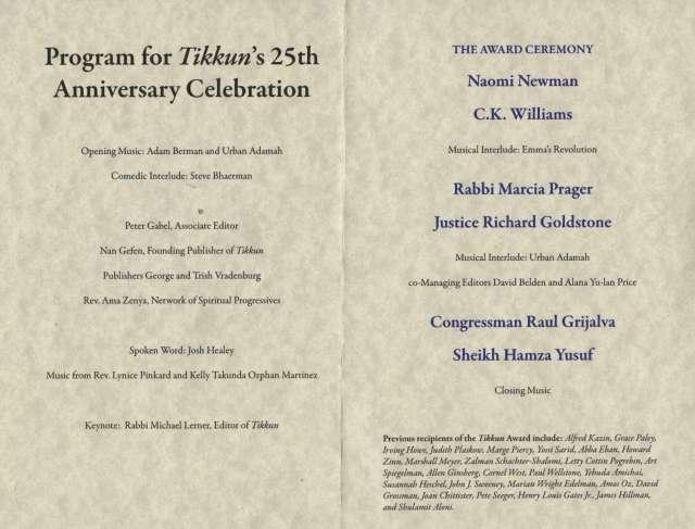 Pastor Anniversary Banquet Program Samples