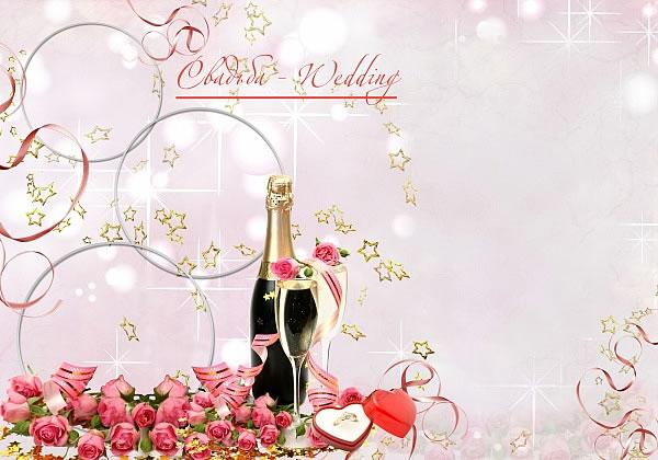 Wedding Backgrounds for Photoshop PSD Free Downloads