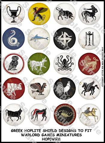Greek Shield Designs