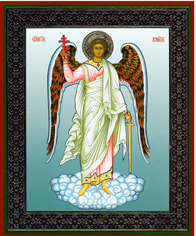 12 Guardian Angel Icon Russian Images