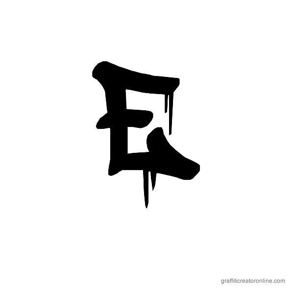Graffiti Alphabet Letter E