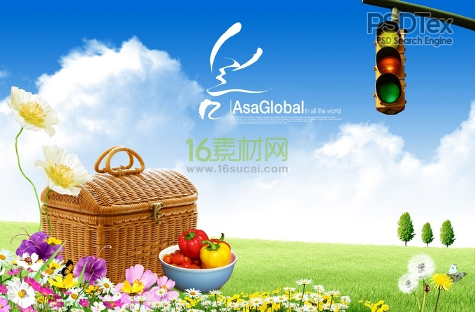 Spring Advertising