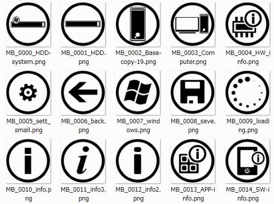 7 Icon Pack Metro Station Images