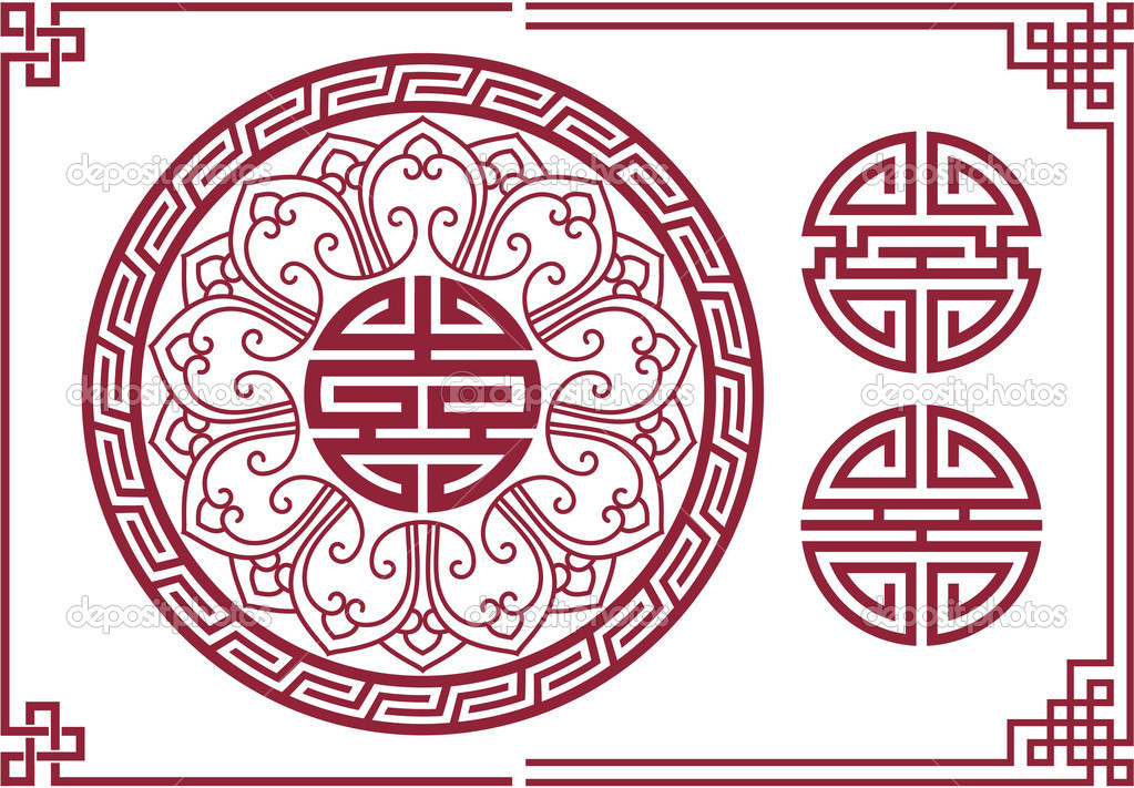 Chinese Border Design Vector