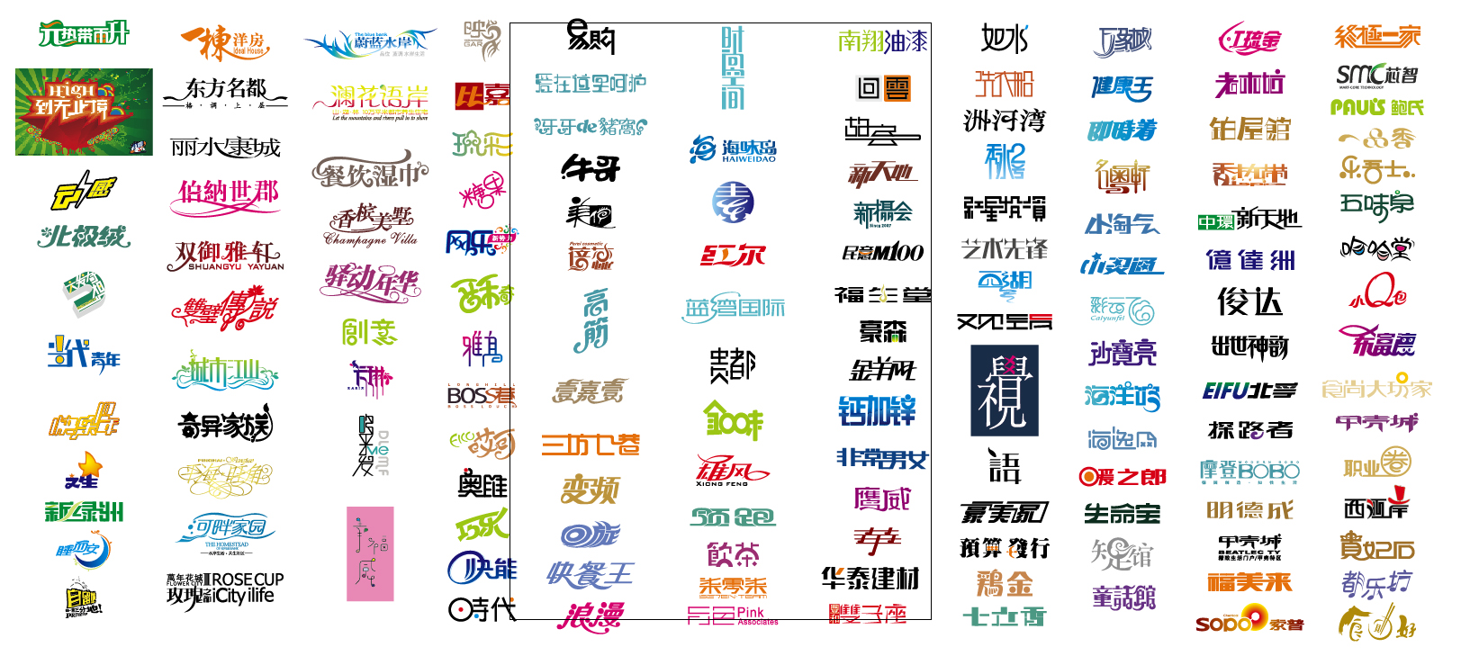 Chinese Font Vector
