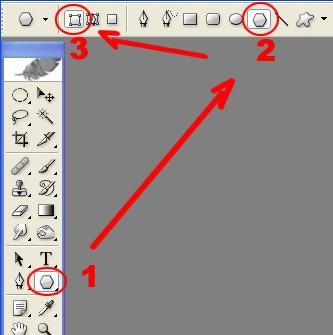 Custom Shape Tool Photoshop