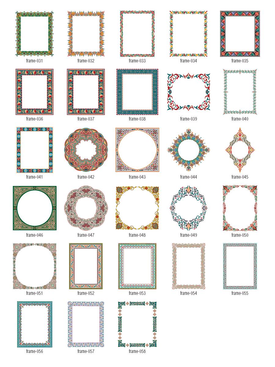 Free Vector Frames