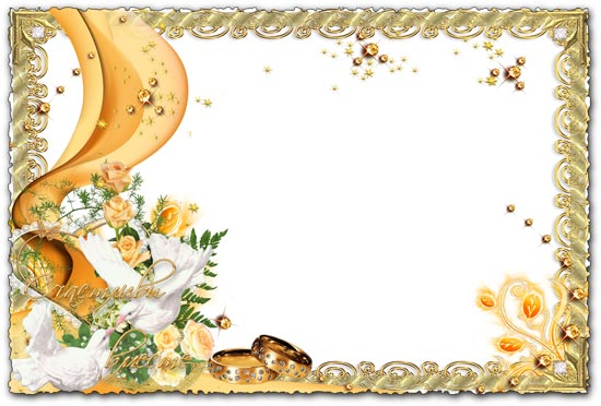 5 Wedding Frame Photoshop PSD Templates Images