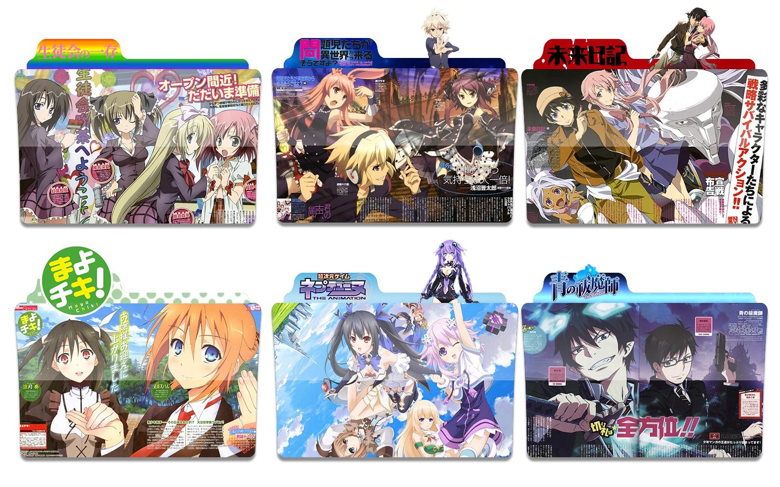 Anime Folder Icon Pack