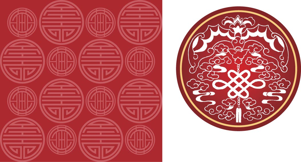 Chinese Pattern Vector Free