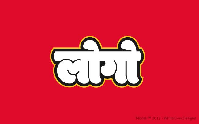 Free LEGO Logo Font