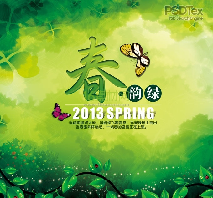 Spring Background Design Templates