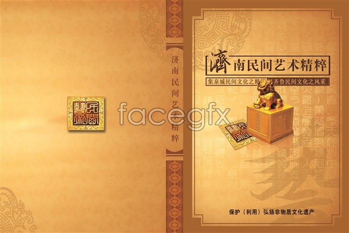 Art Book Cover Design Templates Free