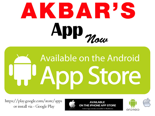Available On Google Play Store App