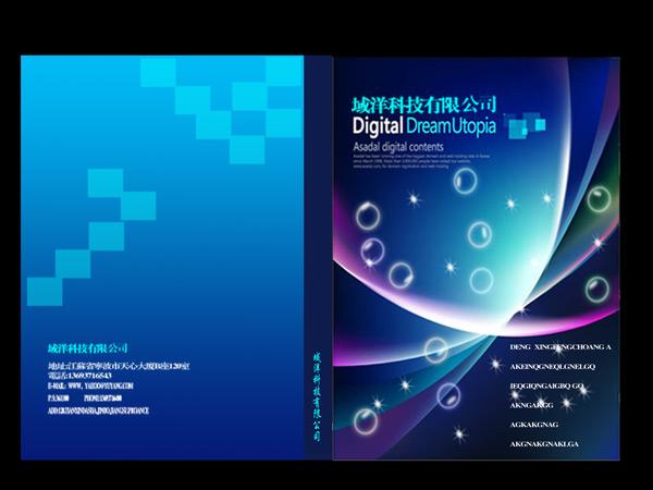 Book Cover Design Template PSD