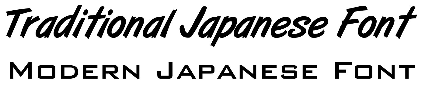 Japanese text font images