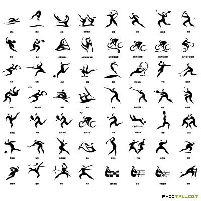 Sport Icon Vector Art