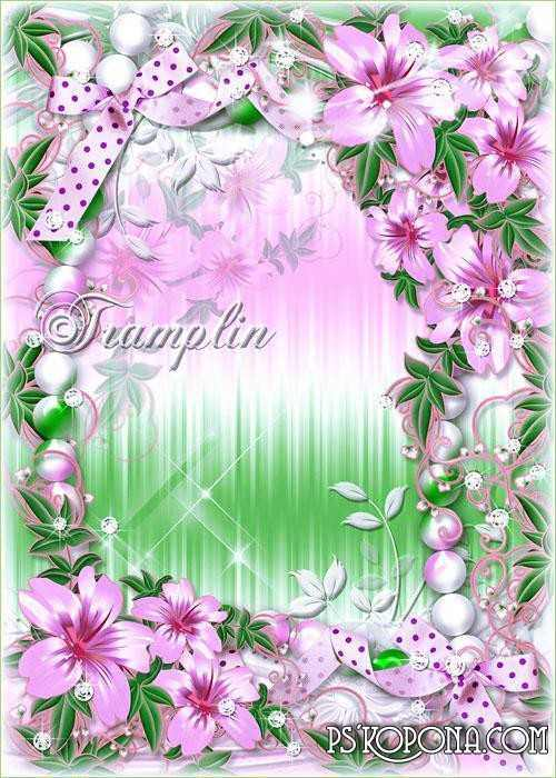 Photoshop Flower Frame