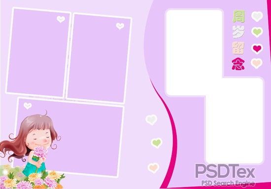 13 Baby Frame PSD Images