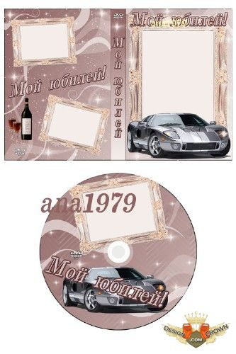 DVD Cover Template Photoshop
