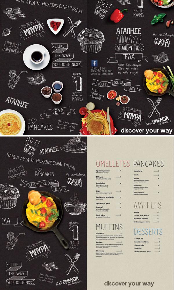 8 drink menu design images cocktail menu templates free cocktail
