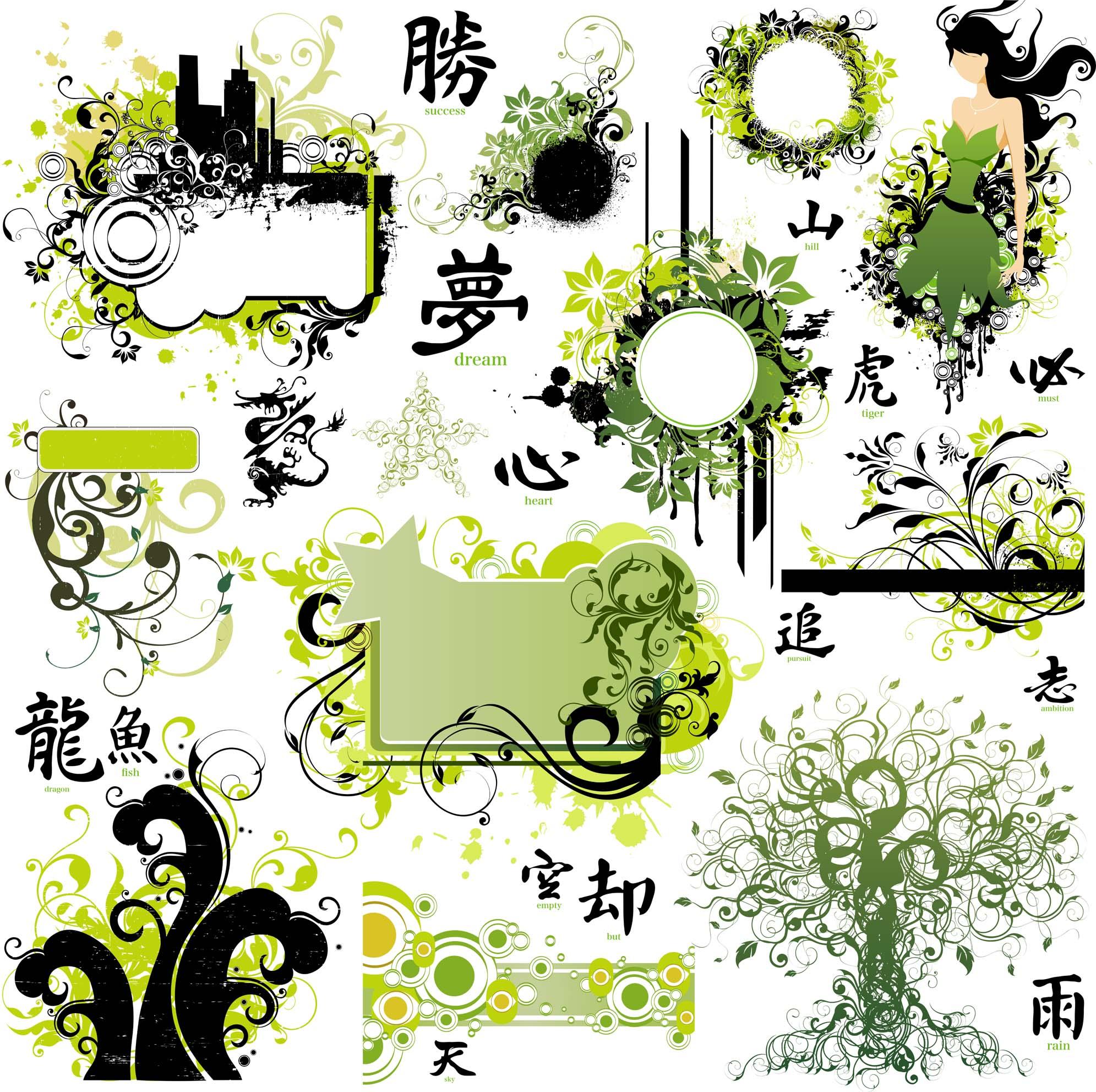 Shutterstock Vector Design
