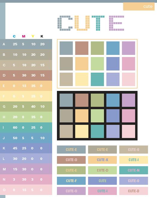 Cute Color Scheme