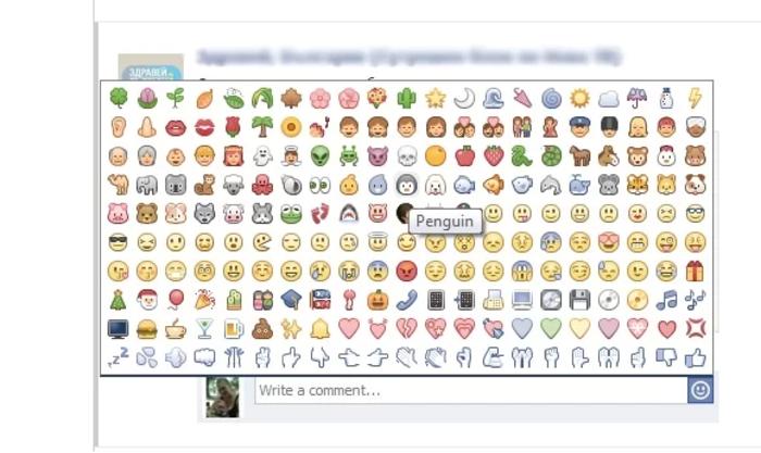 Free Facebook Emoticons