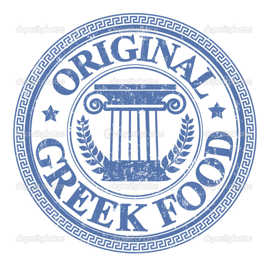 Greek Food Clip Art