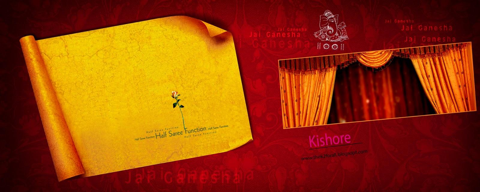 8 Karizma Album Background Psd Images - Karizma Album ... Karizma Wedding Album Software Free Download