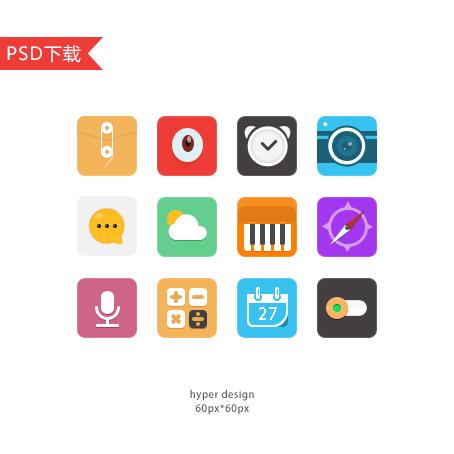 Cute App Icons