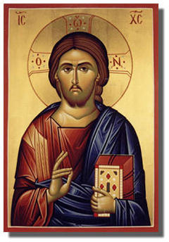 13 Orthodox Jesus Icons Images
