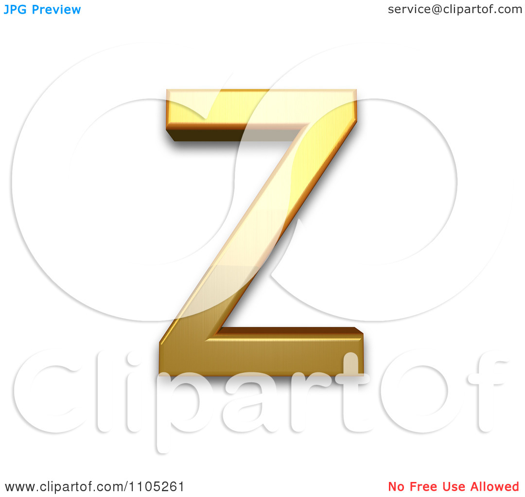 Gold Greek Letters Clip Art