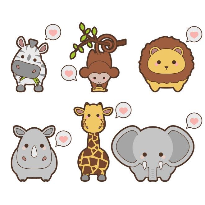 Kawaii Safari Animals