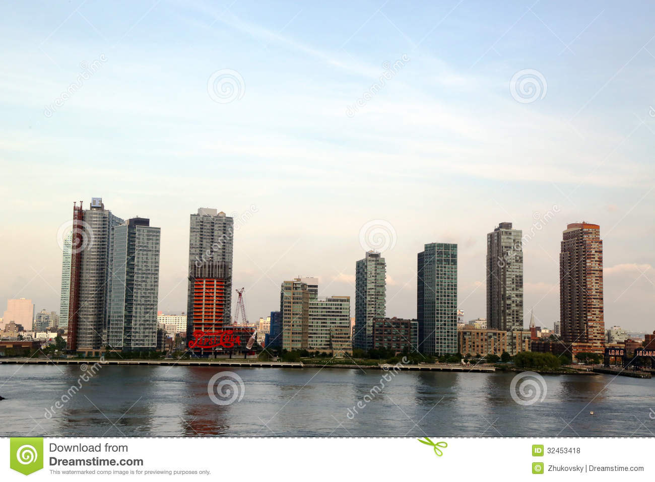 Long Island New York Skyline