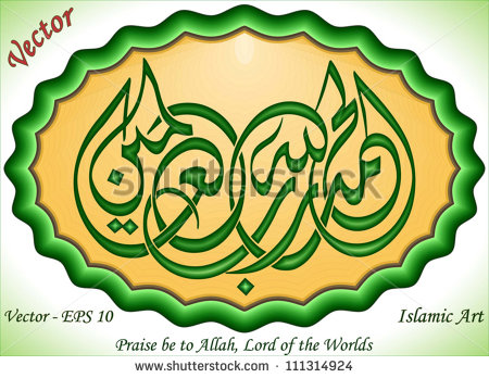 Praise Allah Your Lord