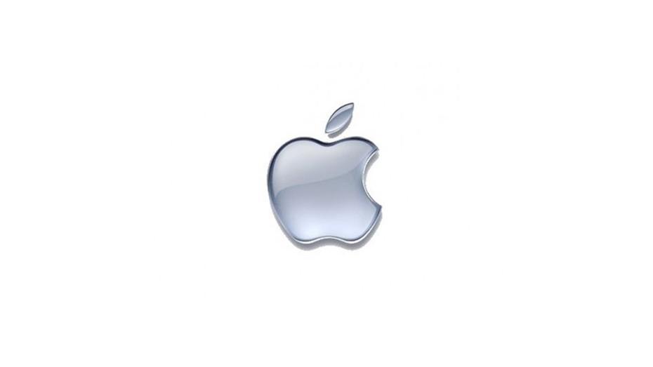 Apple Logo Transparent