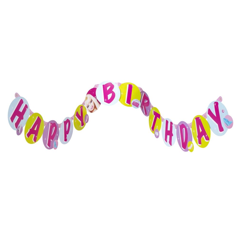 Happy Birthday Banner Clip Art