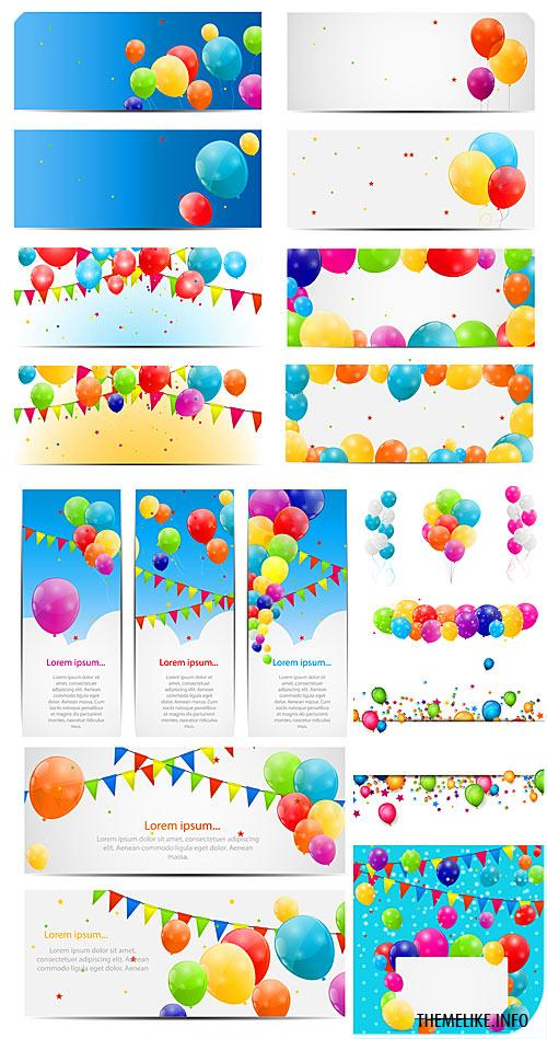 Happy Birthday Banner with Balloons