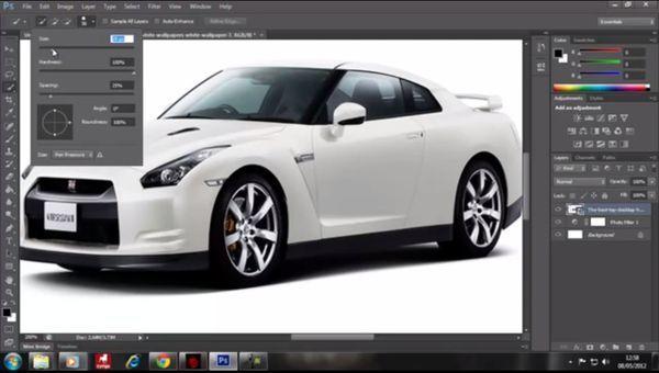 Adobe Photoshop CS6 Beginner Tutorial