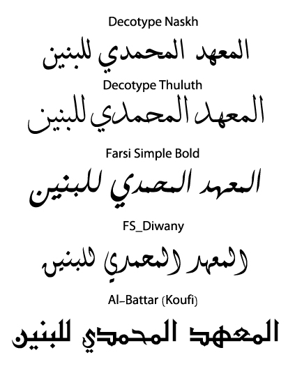 arabic writing style font The arabic alphabet (arabic: browser and font are configured correctly for arabic encodes letter variants mostly used for writing african (non-arabic.