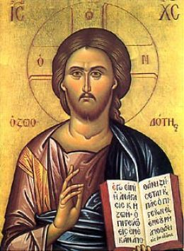 12 Greek Icons Of Jesus Images
