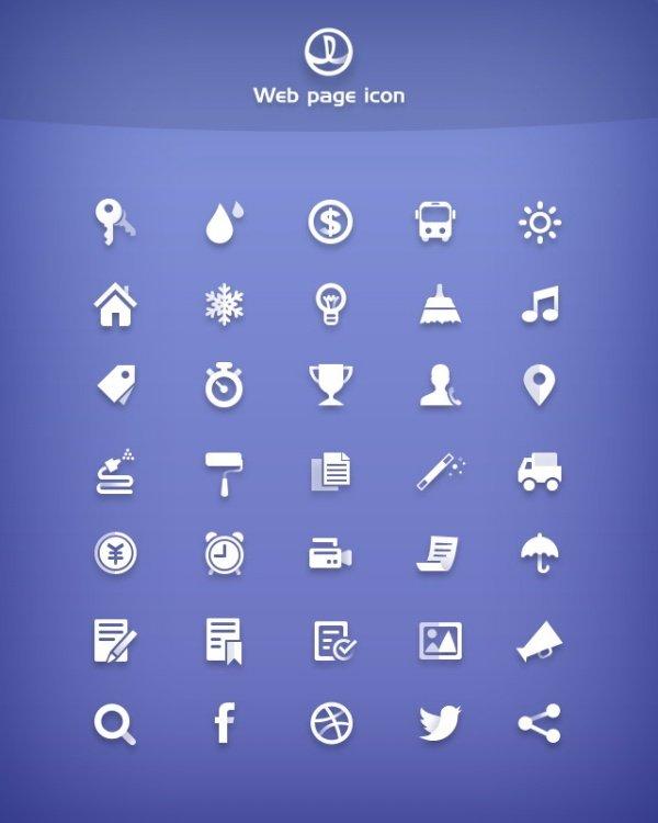 Simple Web Design Icons Free