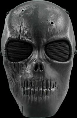 9 Black Skull PSD Images