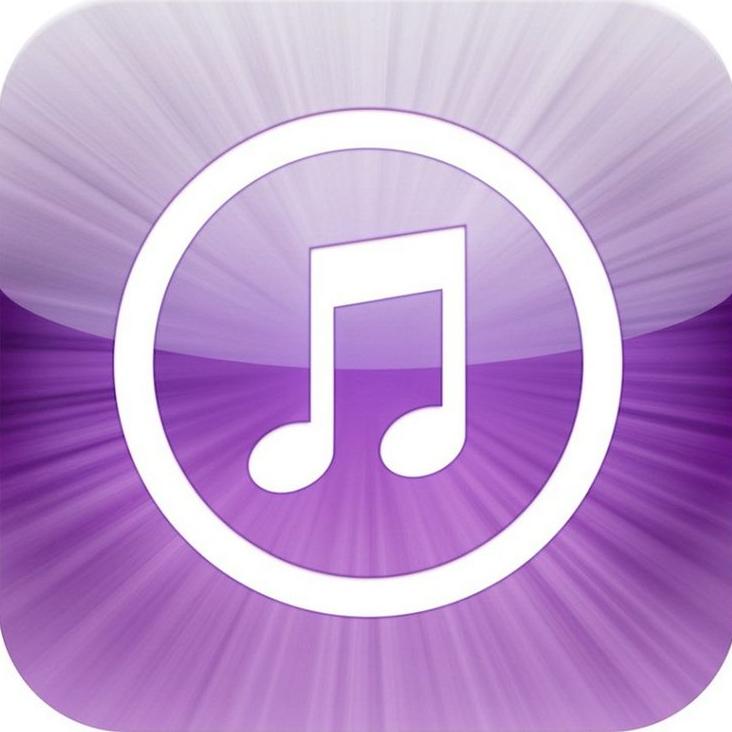 iTunes App Store Icon