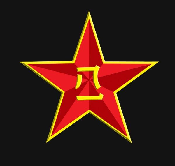 Liberation Army Emblem
