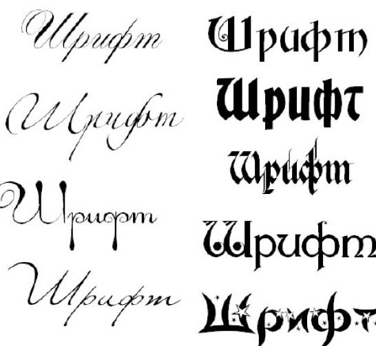 Photoshop Fonts Free Download